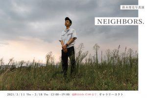 写真展のご紹介:在日ベトナム人の方々の姿